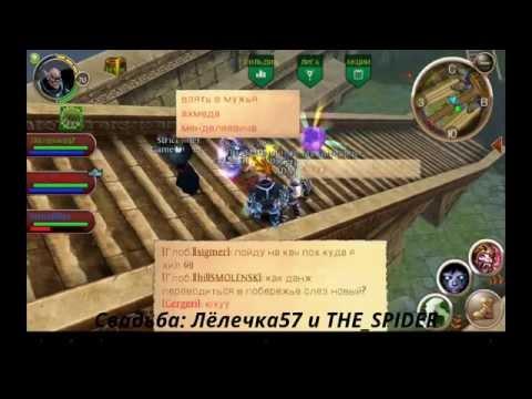 Игра Территория войны онлайн Territory War играть