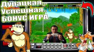 Как Заработать 30 000 Рублей за Минуту. Уолл-стрит в Казино Вулкан! Заработал 30 000 5 Минут Онлайн! Мега Занос