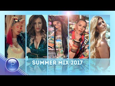 ZVEZDITE NA PLANETA - SUMMER MIX 1, 2017 / Звездите на Планета - Лято Микс 1, 2017