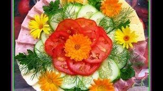 Красивая нарезка овощей