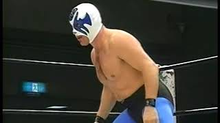 LUCHA WARS 97 Korakuen Hall Main Event - CMLL・JAPAN