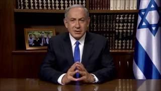 הצהרת ראש הממשלה בנימין נתניהו על הסכם הסיוע האמריקני