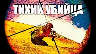 АКМ И СКС С ГЛУШИТЕЛЯМИ НА МИРАМАРЕ ► PLAYERUNKNOWN'S BATTLEGROUNDS (PUBG)