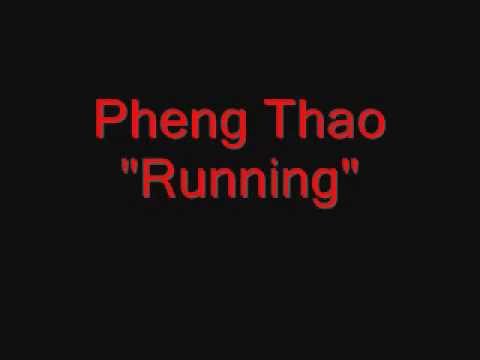 """PT - """"Running"""" New Song 2009 - 2010"""