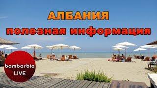 видео Необходимые номера в Киеве