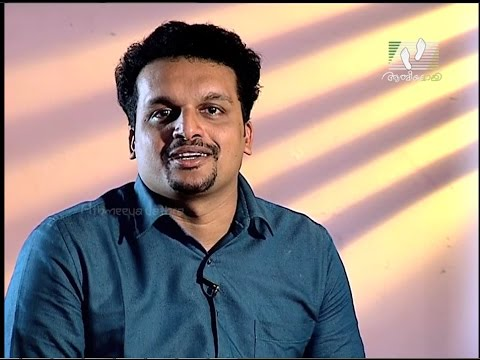 LIFE IS BEAUTIFUL │Episode 98 │Motivational life story of Anish Mohan │Athmeeyayathra TV