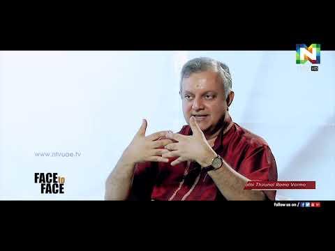 Aswathi Thirunal Rama Varma | Face to Face  | Indian musician | ntvHD