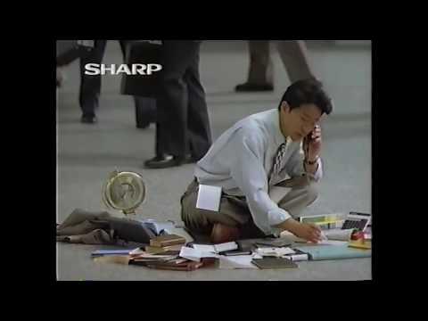 SHARP ZAURUS 辰巳琢郎さん 1994年