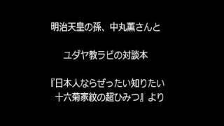 東日本大震災はアメリカによる人工地震説その1