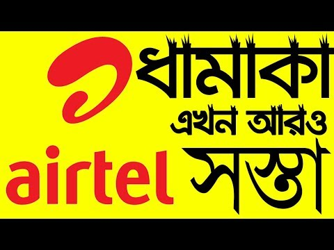Airtel New First Plan 2019,Airtel New Recharge Plans For First Recharge ...