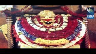 Shree Vindheshwari Chalisa