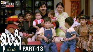 Kushi Telugu Full Movie HD   Pawan Kalyan   Bhumika   Ali   Mani Sharma   Part 13   Telugu Cinema
