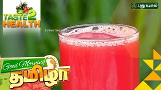How to Make Watermelon Sharbat | Tasty N Healthy