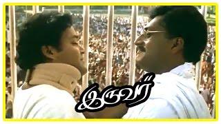 Iruvar Tamil Movie Scene | Mohanlal retrieves from Gun Shot | Prakash Raj | Nassar | Aishwarya Rai
