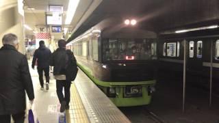 【4K】【ミュージックホーン付き♪】JR総武快速線   かつうらひな祭り号の回送列車 485系 リゾートやまどり 東京駅 発車
