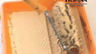 Эмаль акриловая перламутровая Ticiana универсальная.VOB