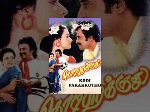 Kodi Parakuthu - Rajinikanth, Amala, Sujatha - P. Bharathiraja Classic Tamil Movie
