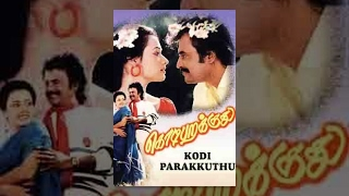 Kodi Parakuthu - Full Movie - Rajinikanth, Amala, Sujatha - P. Bharathiraja