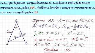 Фото Задача 6 №27620 ЕГЭ по математике. Урок 68