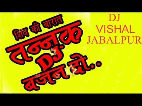 TANANK DJ BAJAN DO {DJ VISHAL} From Jabalpur
