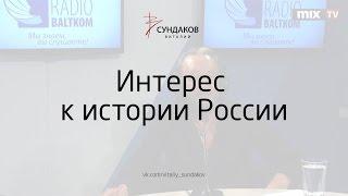 видео § 45 - Василий I и Василий II Темный - Русская историческая библиотека