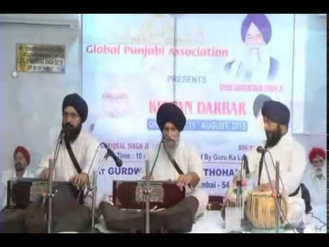 Aisi Mat Dije Mere Thakur - Bhai Kulwant Singhji (Punjab & Sindh Bank Wale)