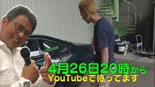 第14回V-OPTライブ! 祝Youtube復活!ナマDIYスペシャル! thumbnail