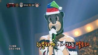 【TVPP】Joy(Red Velvet) –Just In Love, 조이(레드벨벳)- 꿈을 모아서@King of Masked Singer