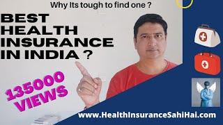 Best Health Insurance Policy in India? By Health Insurance Sahi hai