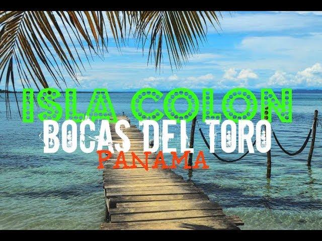 ISLA COLON TOWN   BOCAS DEL TORO, PANAMA