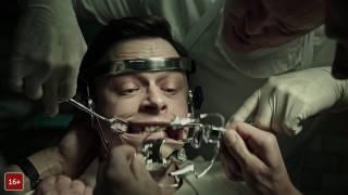 Лекарство от здоровья (2017) дублированный трейлер #2