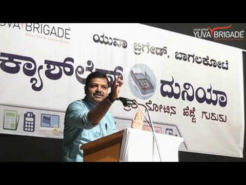 Yuva Brigade - Black and White (Bagalkot) [official]