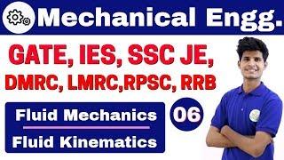 12:00 PM | Mechanical by Neeraj Sir | Day #06 | Fluid Mechanics | Fluid Kinematics | Part-II thumbnail