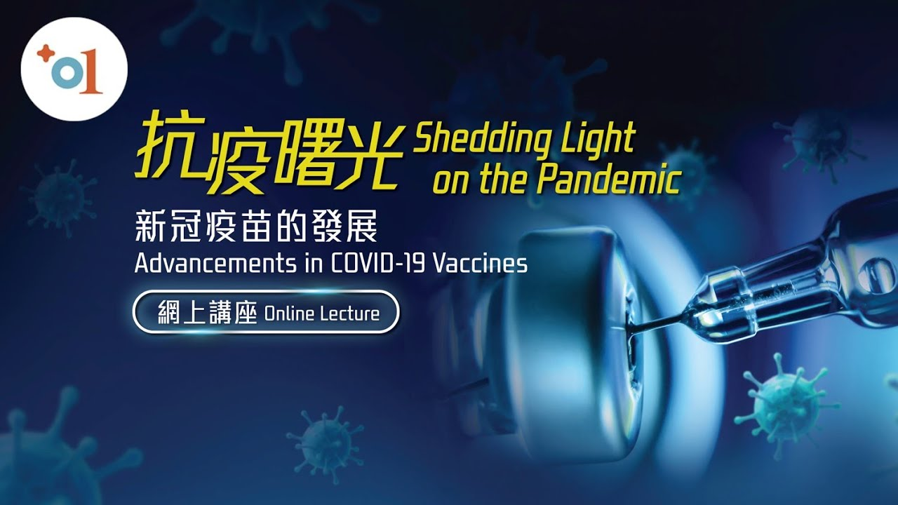 March Lectureship in Hong Kong Science Museum!
