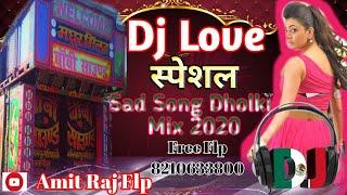 tu jo has has ke sanam mujhse baat karti hai Raja Bhaiya 2003✓Hindi sad Song Dj Mix✓DjAmitRajFlp