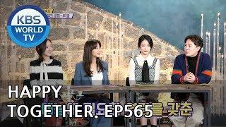 Download Video Happy Together I 해피투게더 - Kang Hanna, Seol Inah, Shin Yeeun, Boom [ENG/2018.12.13] MP3 3GP MP4