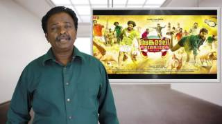 Angamaly Diaries Malayalam Movie Review - Tamil Talkies