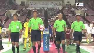 ナビスコカップ準々決勝第2戦 ヴィッセル神戸×柏レイソルのハイライト映...