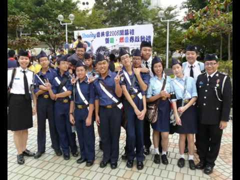 2009 香港基督少年軍 第218分隊 五週年立願禮 - YouTube