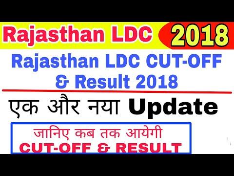 Rajasthan LDC CUT-OFF & RESULT 2018 | नया Update RSMSSB | RSMSSB LDC CUT-OFF&RESULT 2018