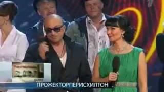 """""""Две звезды"""" - 2 выпуск (4 сезон)"""