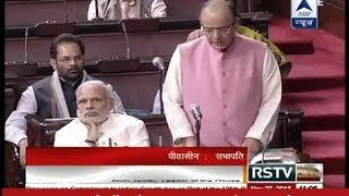 FULL SPEECH: Arun Jaitley speaks over Constitution in Rajya Sabha