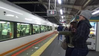【終夜運転】近鉄21000系21611編成特急大阪難波行き到着
