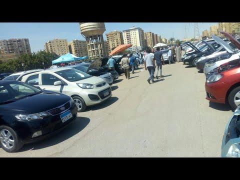 اسعار السيارات المستعملة فى سوق السيارات فى شهر رمضان ومفاجأة فى الشهر العقارى