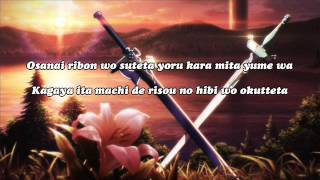 Sword Art Online Ending 2 - Yume Sekai [Lyrics aztur]
