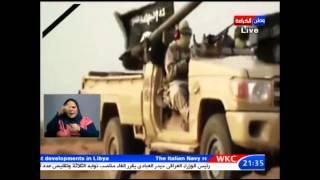 تقرير قناة وطن الكرامة عن داعش  بعد زعم استيلائه علي اسلحة و ذخائر في سرت flv