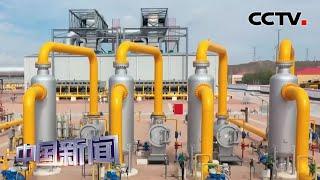 [中国新闻] 江苏海门:中俄东线天然气管道南段建设正式启动   CCTV中文国际 - YouTube