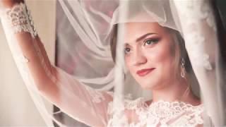 Сборы невесты.