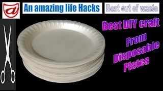 A beautiful DIY decor craft from disposable plates | Best out of waste | Reuse paper plates