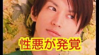 性格が・・・ 関連動画 関ジャニ∞の大倉忠義と吉高由里子がバリ島2泊4日...
